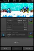 Mega Man RPG | Mega Man Vs Air Man Mobile