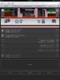 Mega Man RPG | Ice Man Vs Time Man