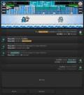 Mega Man RPG | Mega Man Vs Ice Man