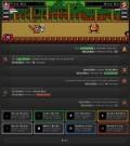 Mega Man RPG | Proto Man Vs Wood Man